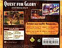 Quest for Glory Anthology - zadný CD obal