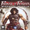 Prince of Persia: Warrior Within - predný CD obal