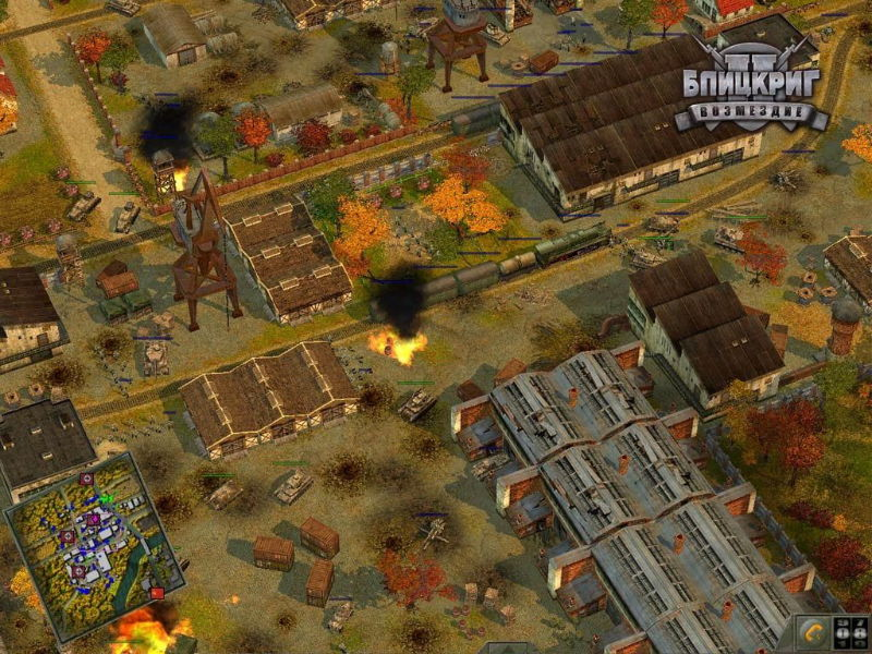Blitzkrieg 2: Fall of the Reich - screenshot 12