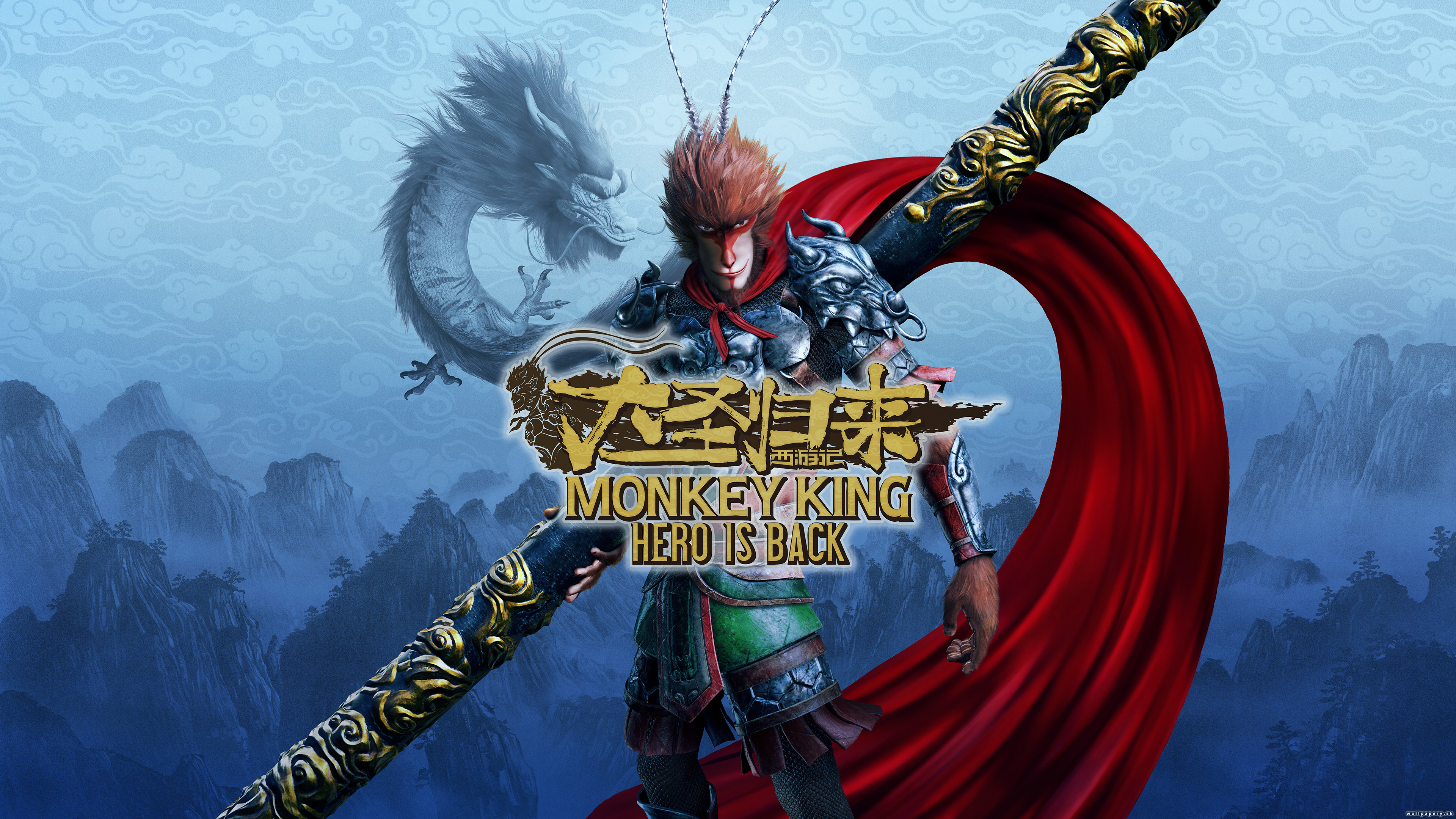 Monkey King: Hero is Back - wallpaper 1